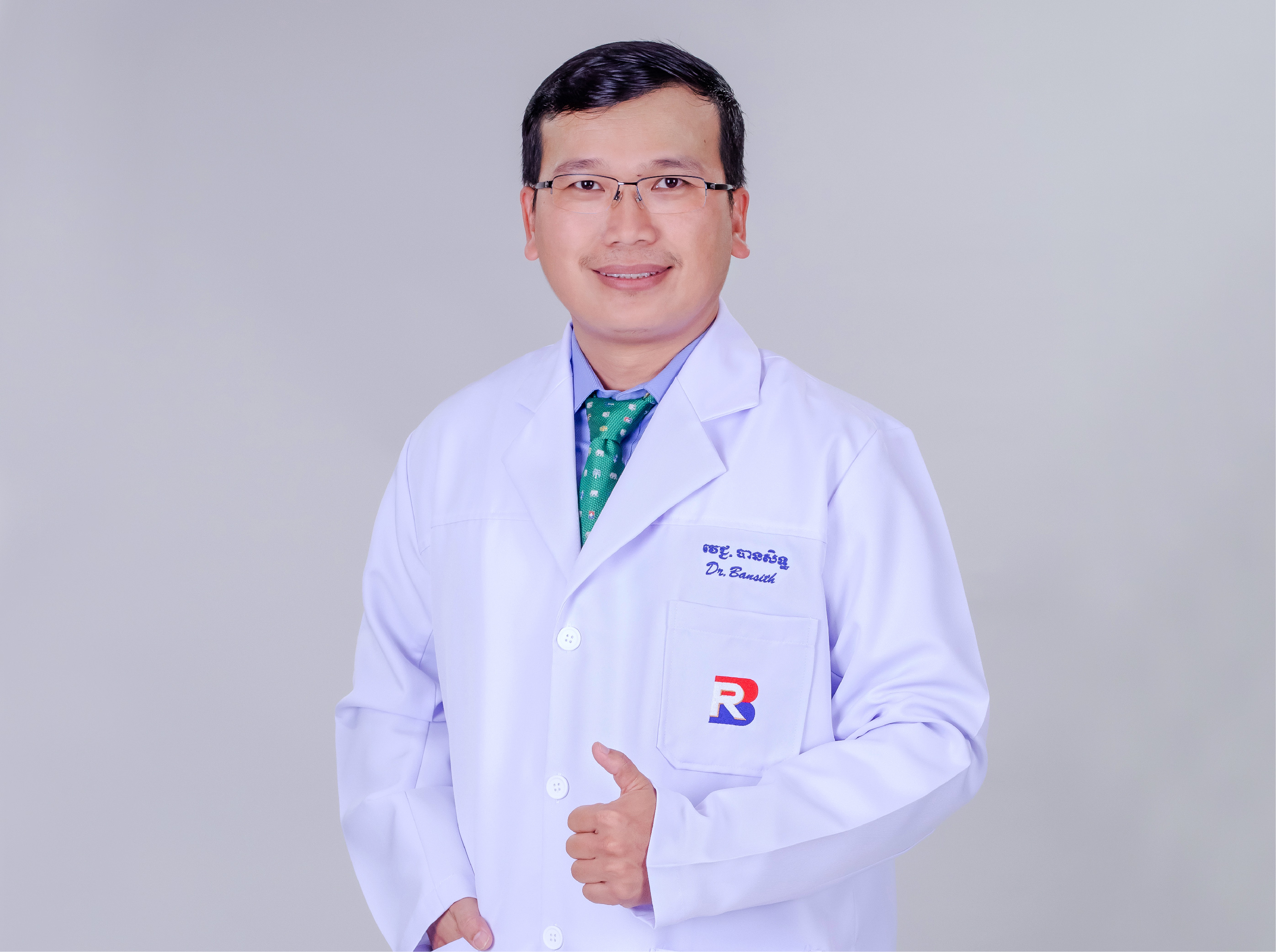 Dr. Sun Bansith