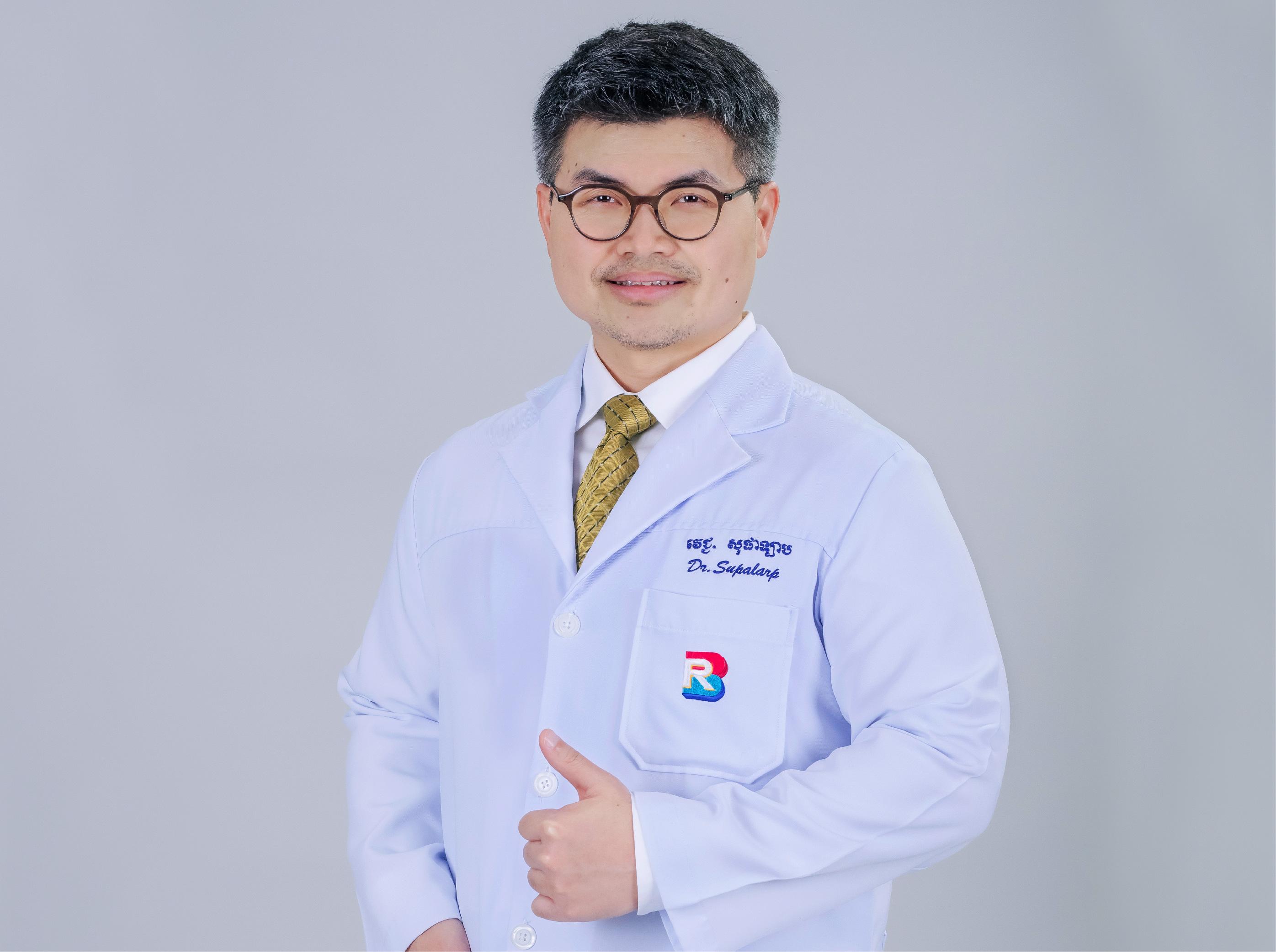 Dr. Supalarp Pasurawanich (TH)