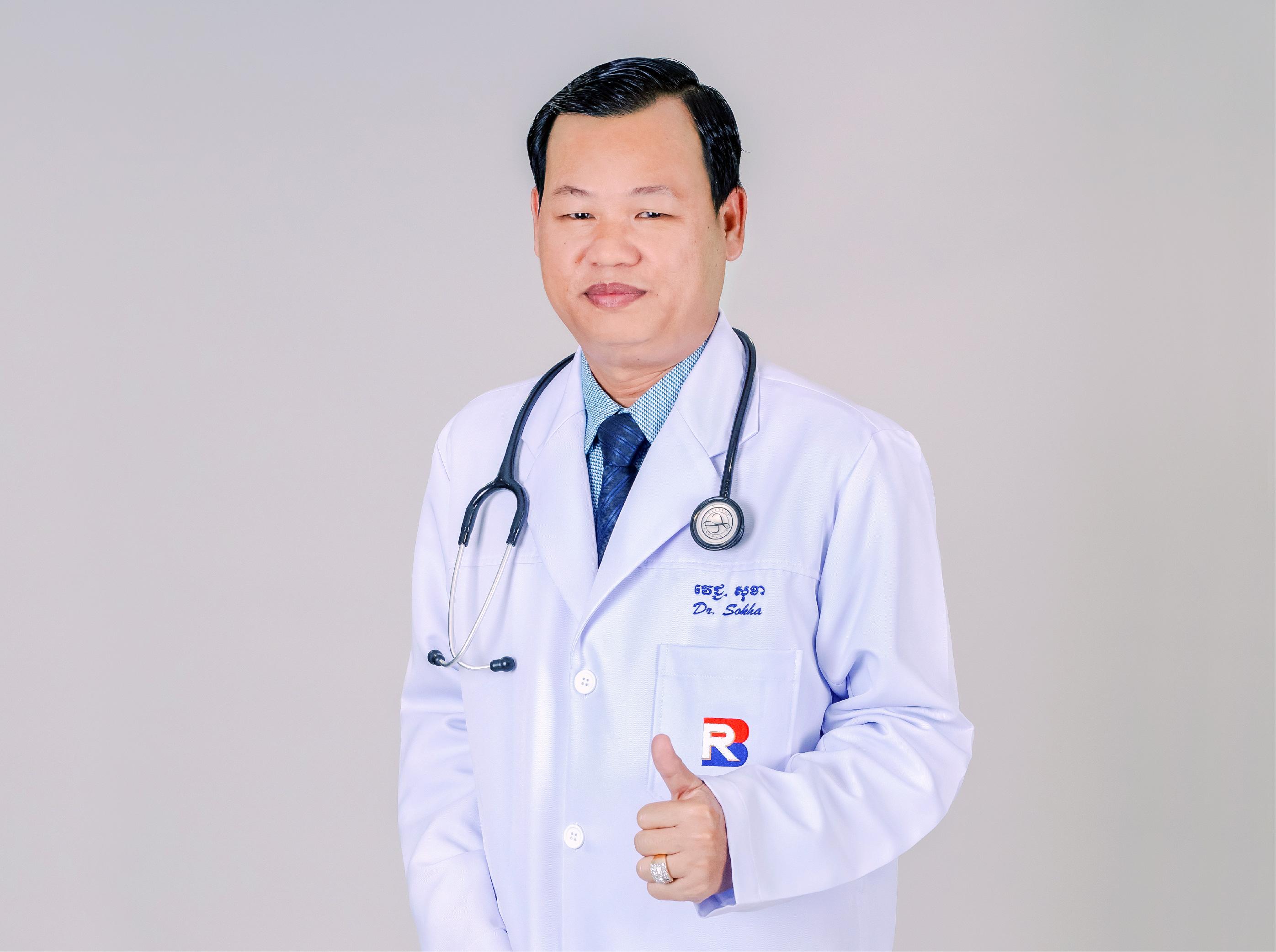Dr. Yeng Sokha (KH)