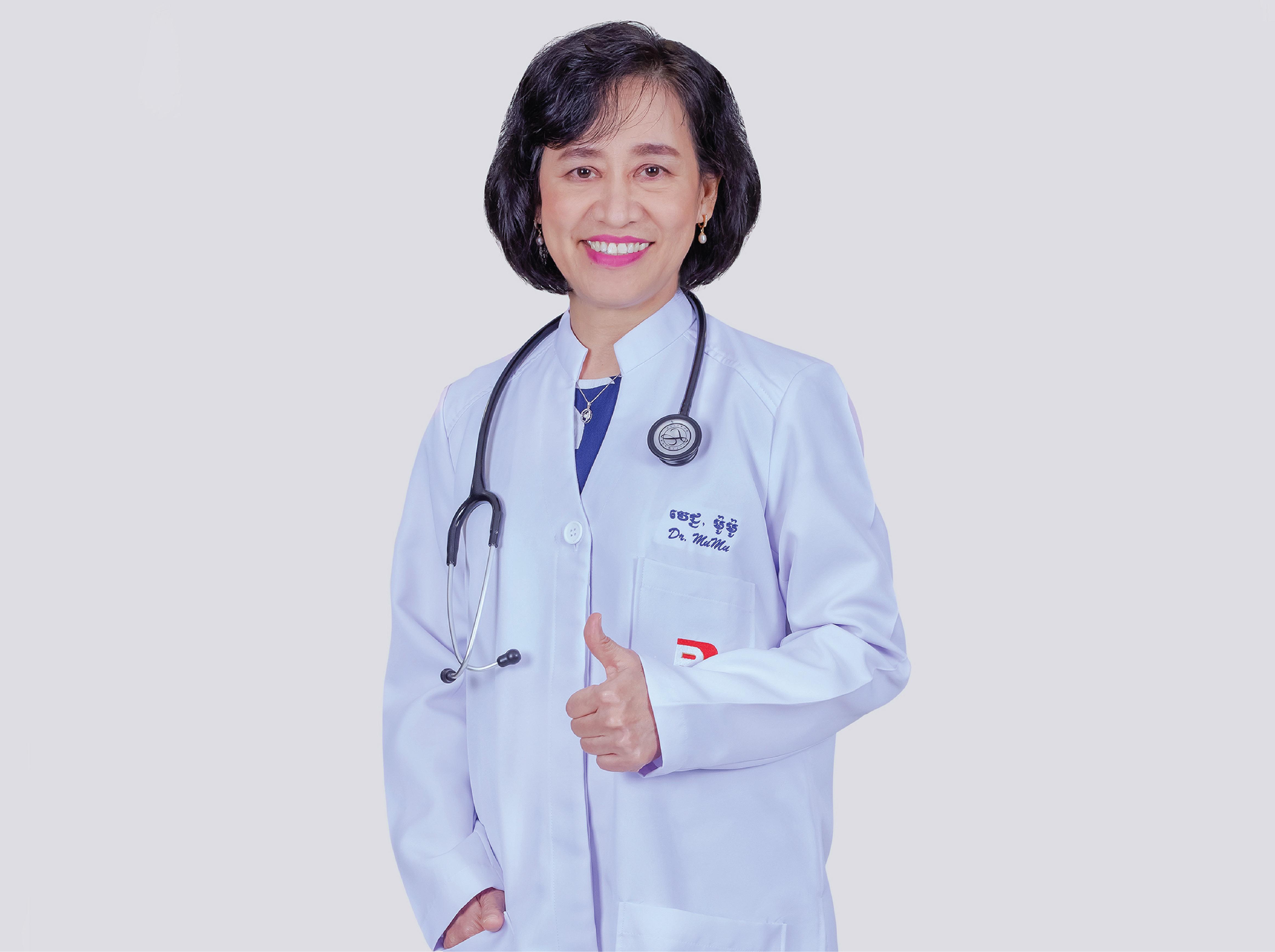 Dr. Mu Mu Win (MMR)