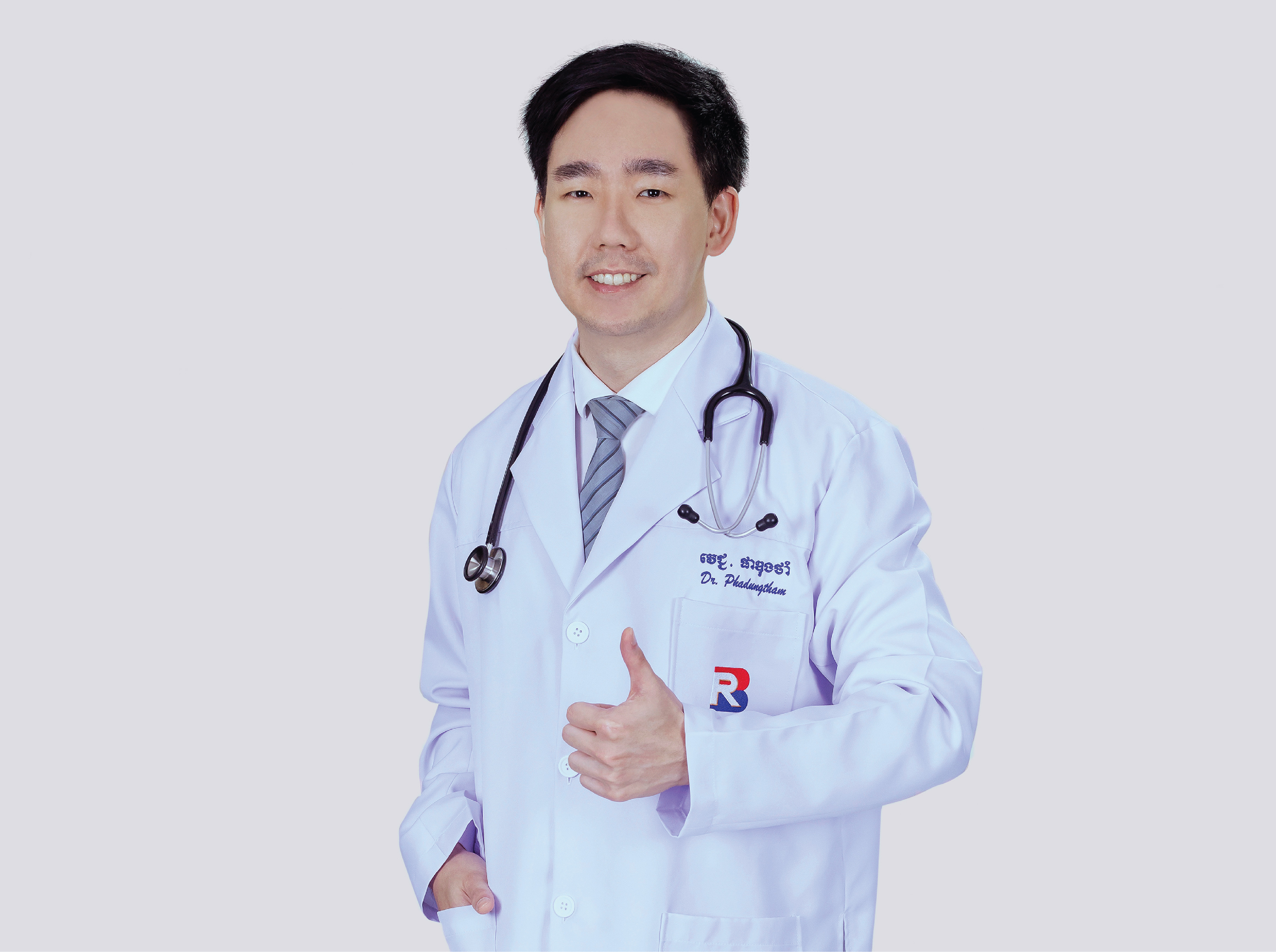 Dr. Phadungtham ThiengburanaThum (TH)
