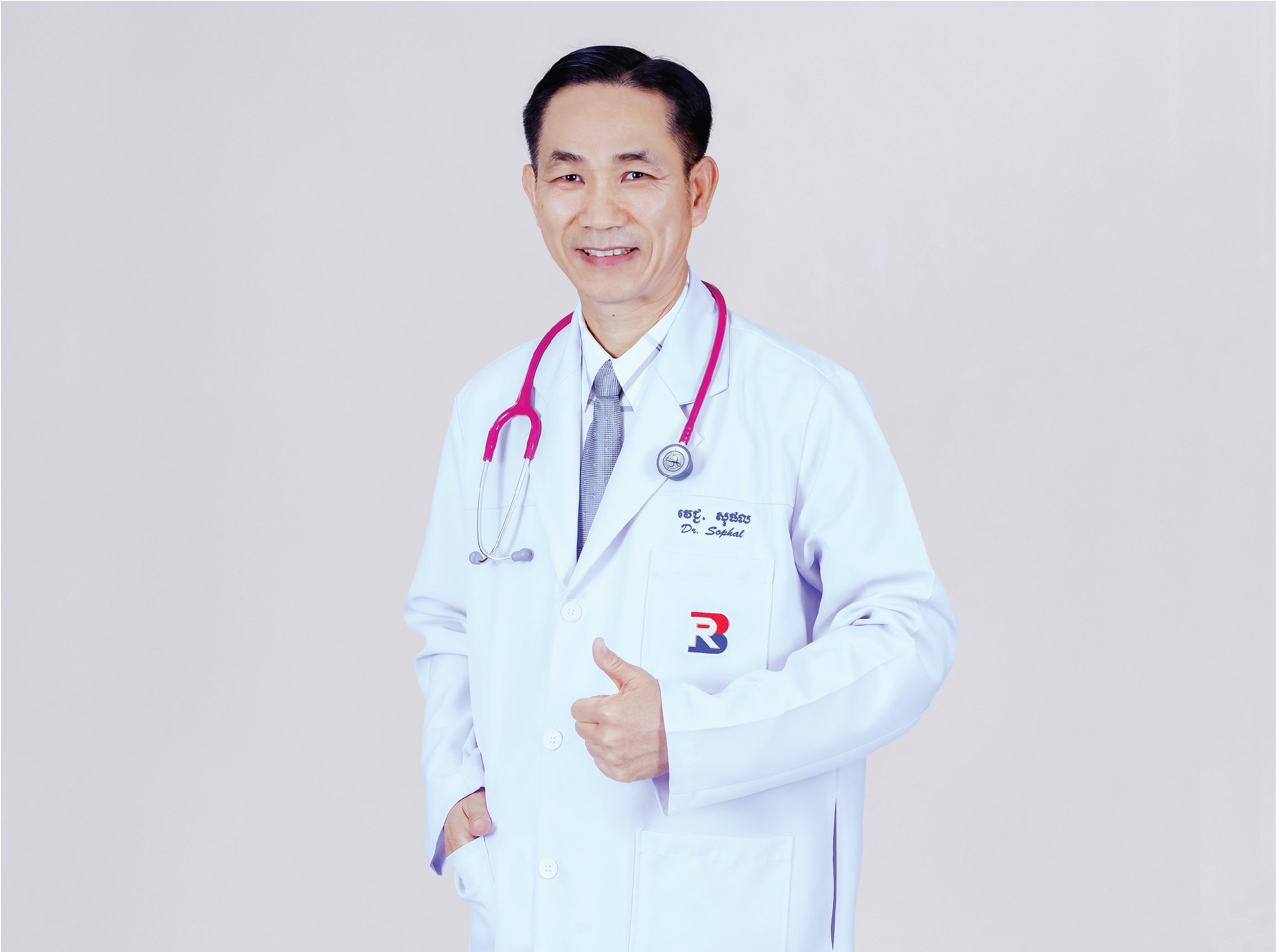 Dr. Chean Sophal