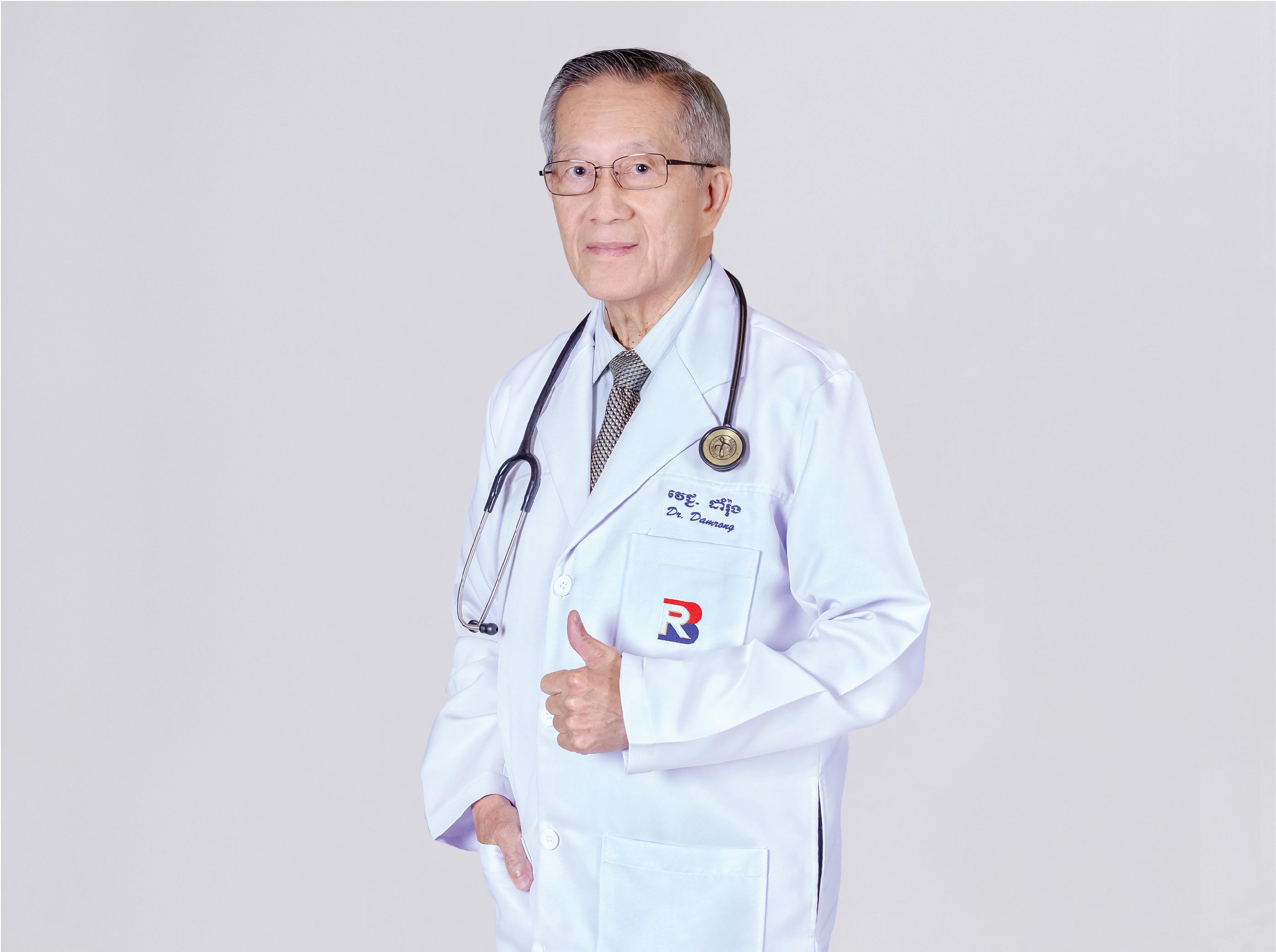 Dr. Damrong Pattanumotana (TH)