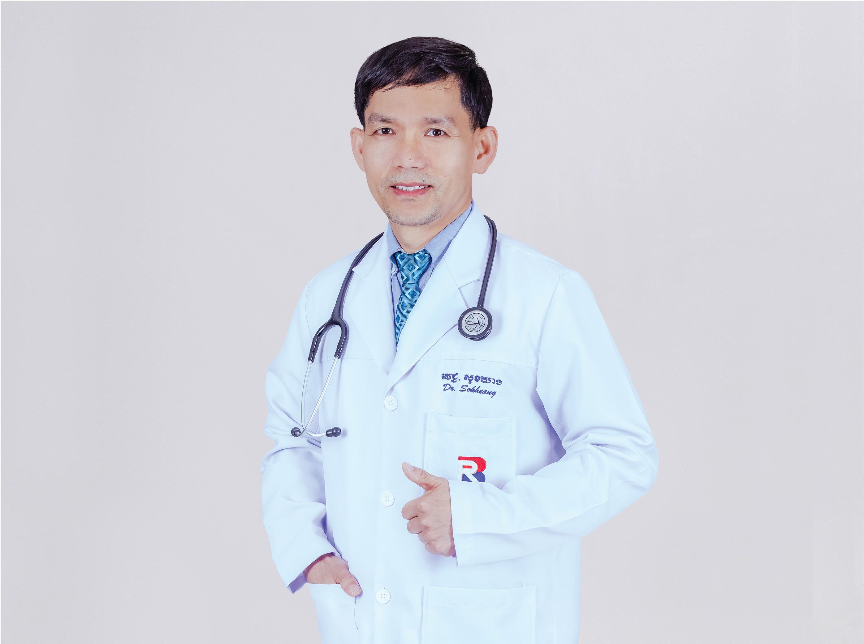 Dr. Hong Sokheang (KH)
