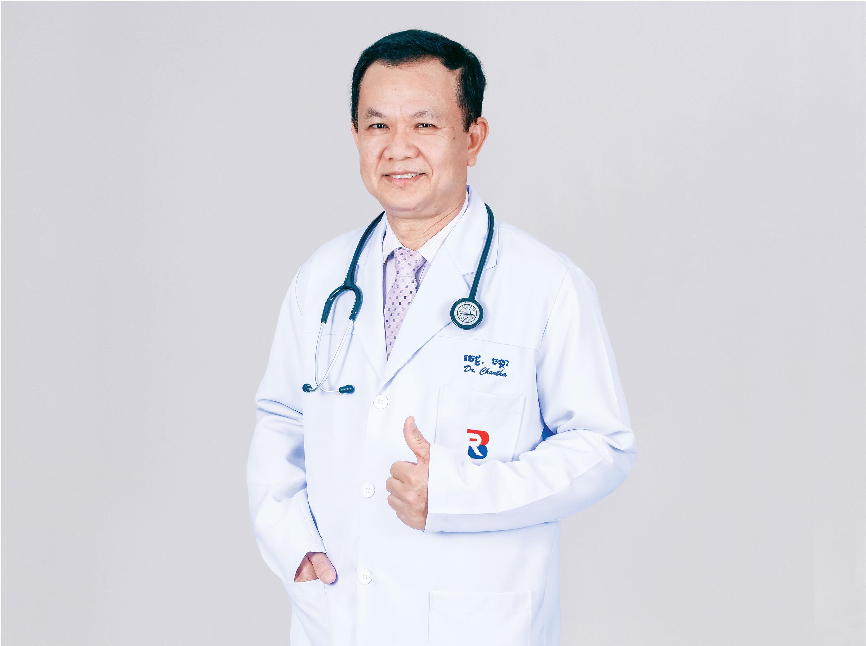 Dr. Hor Chantha (KH)