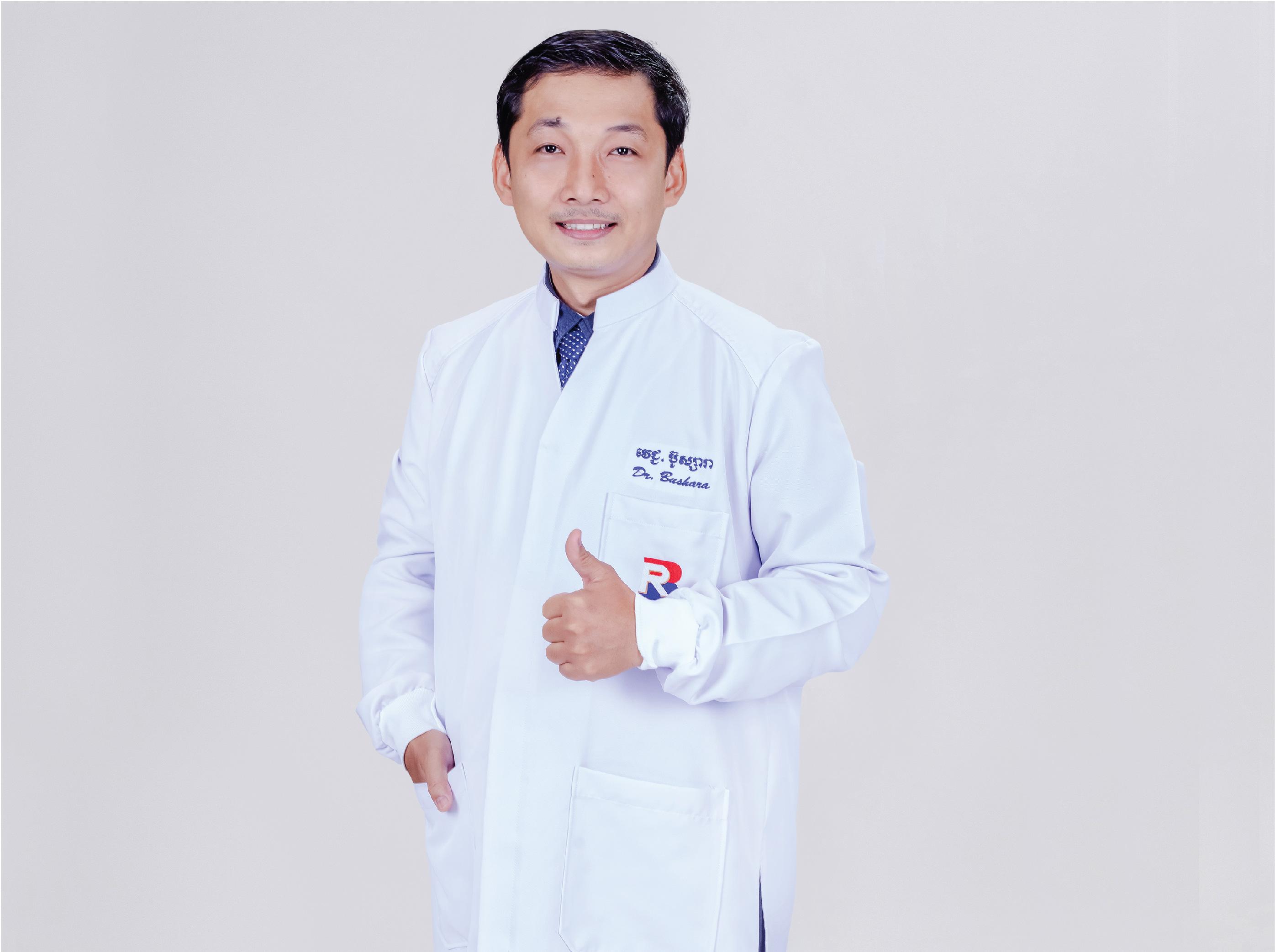 Dr. Ping Bushara (KH)
