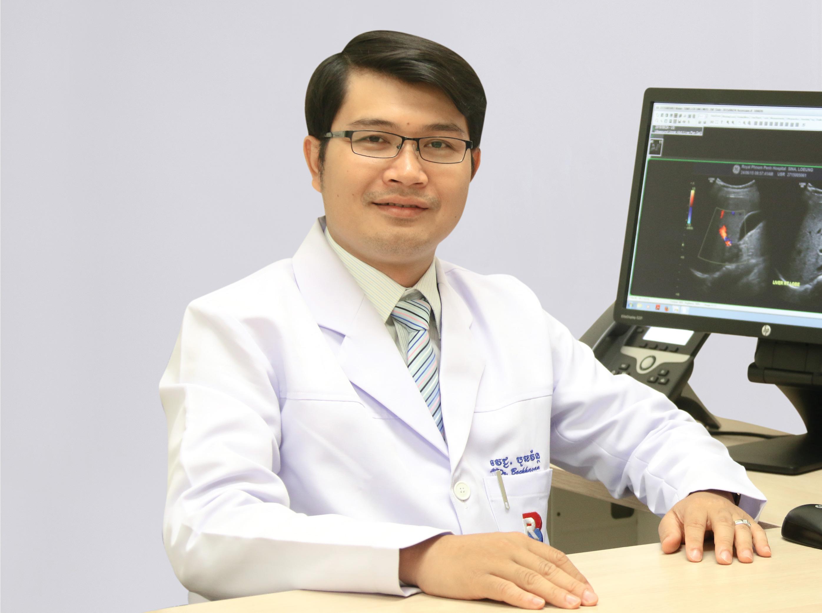 Dr. Sin Bochhavann