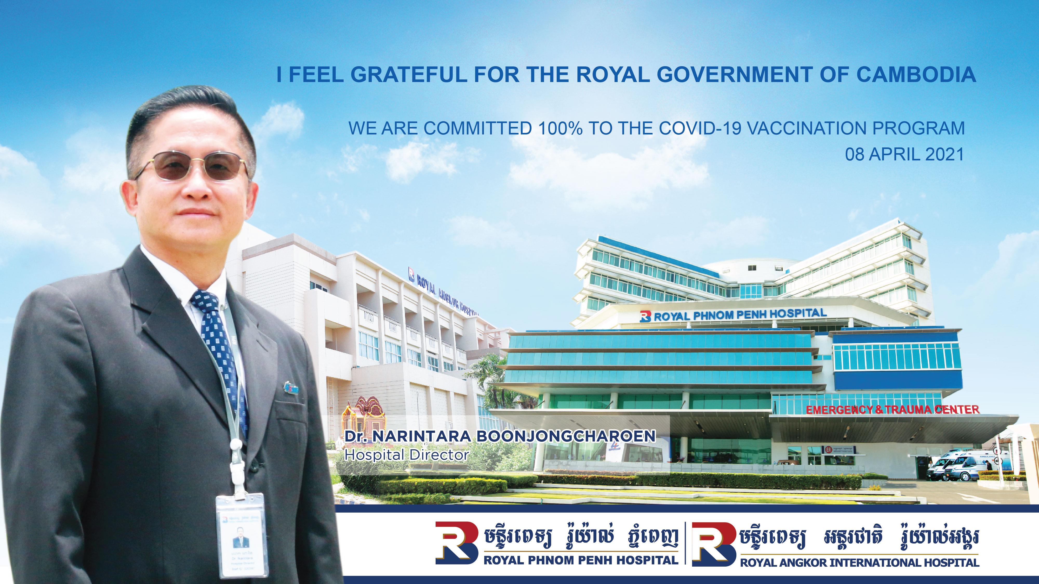 Royal Phnom Penh Hospital_COVID 19 VACCINATION PROGRAM