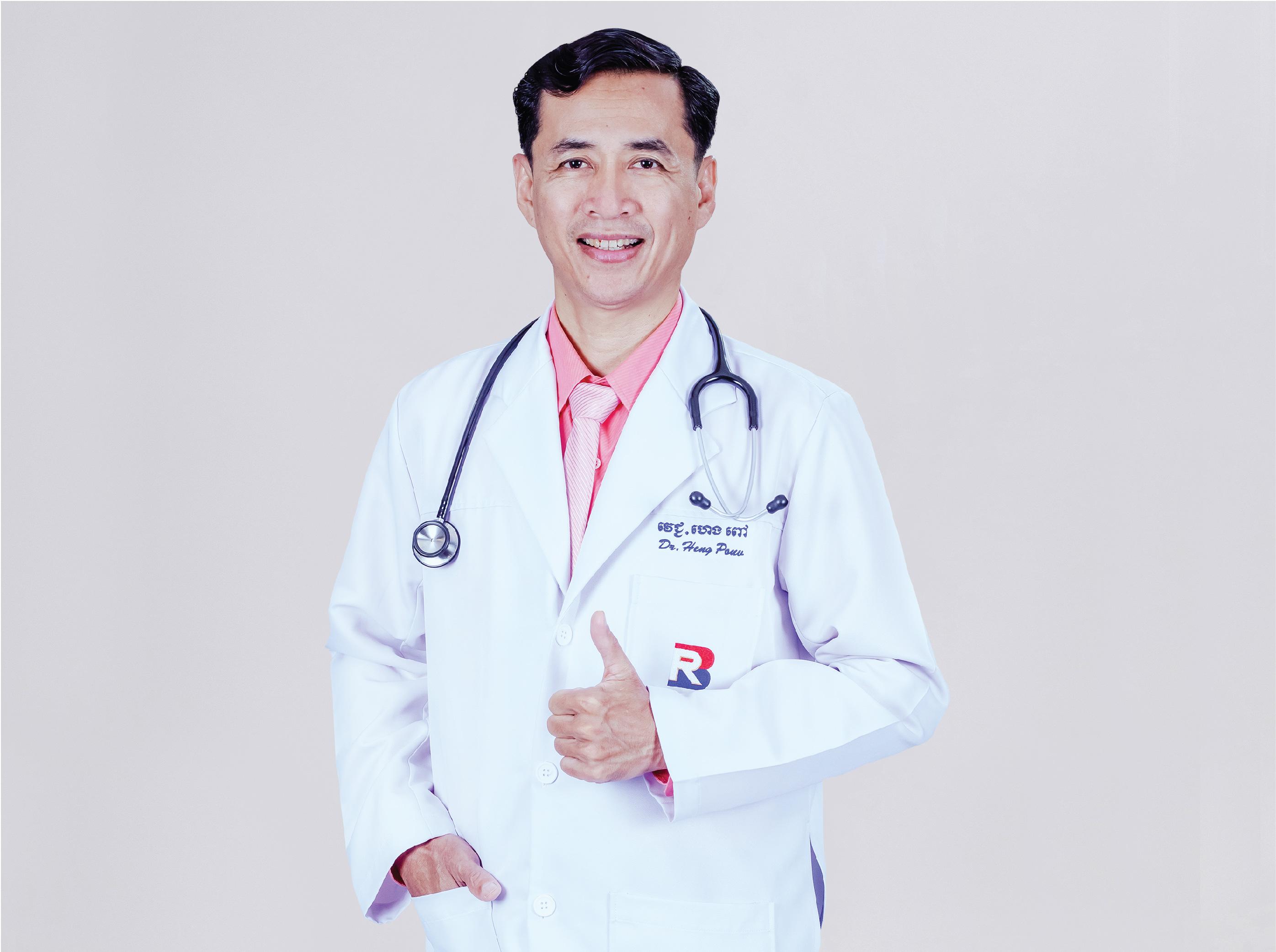 Dr. Heng Pouv