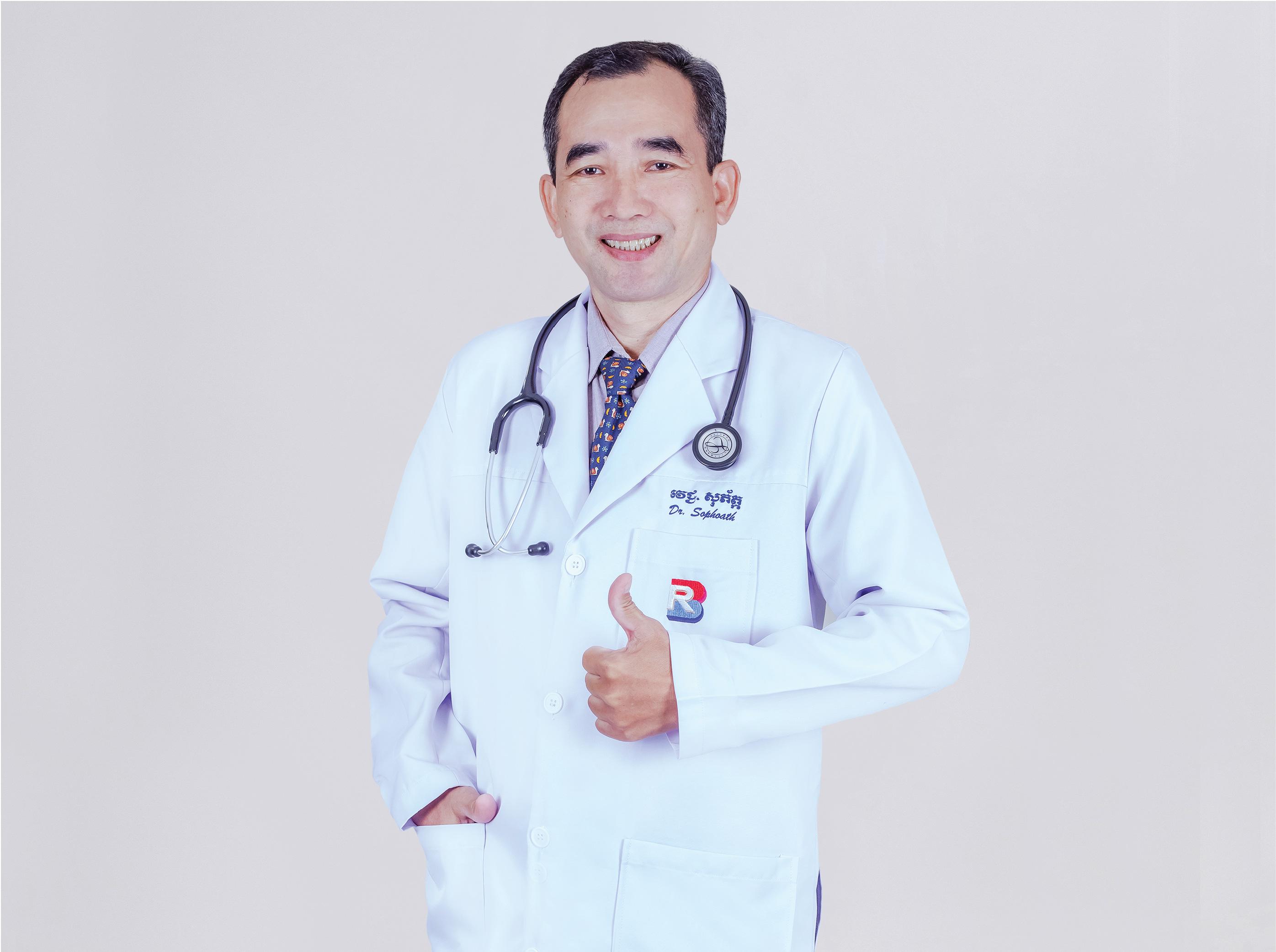 Dr. Laos Sophoath