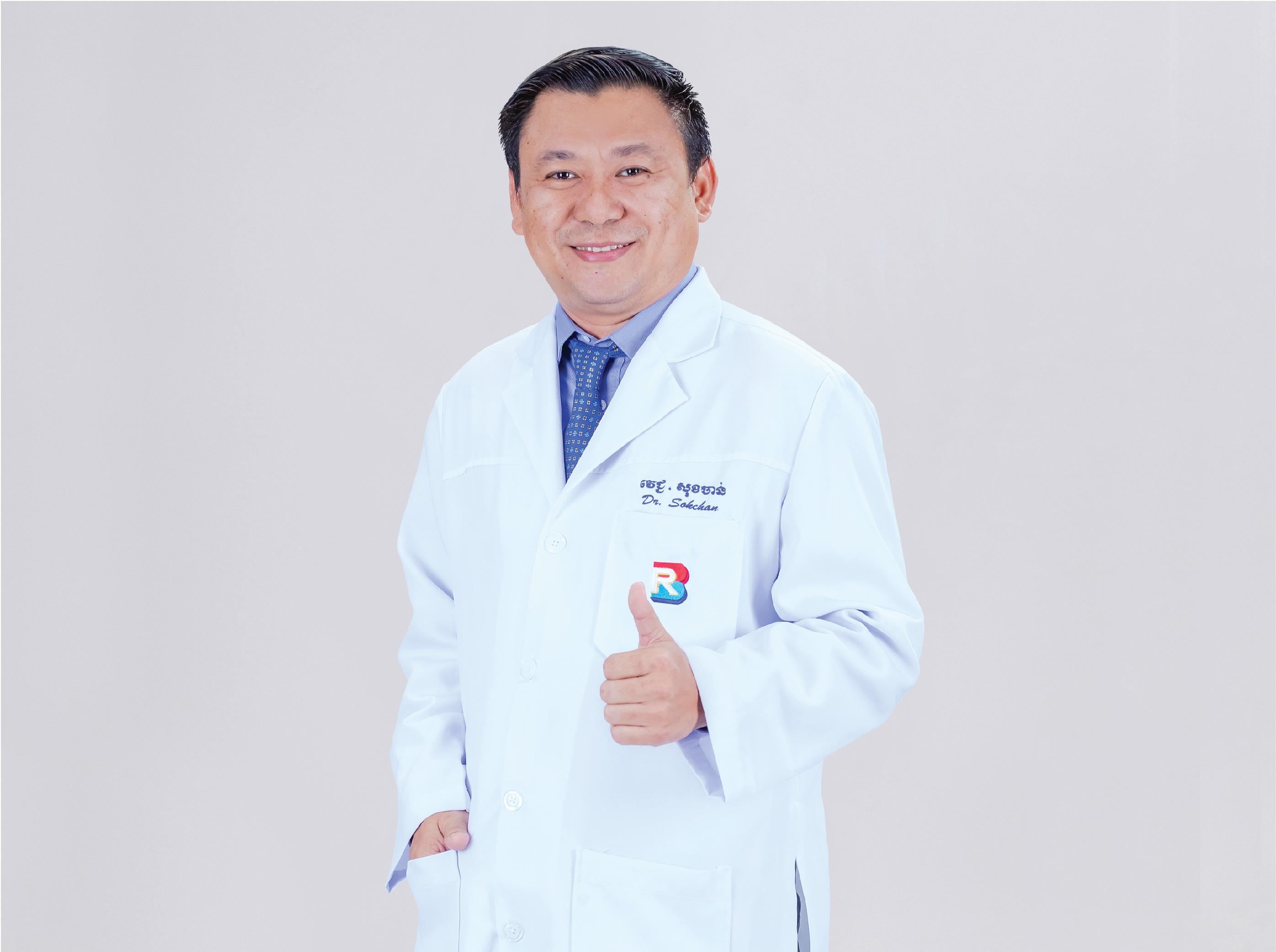 Dr. Sim Sokchan