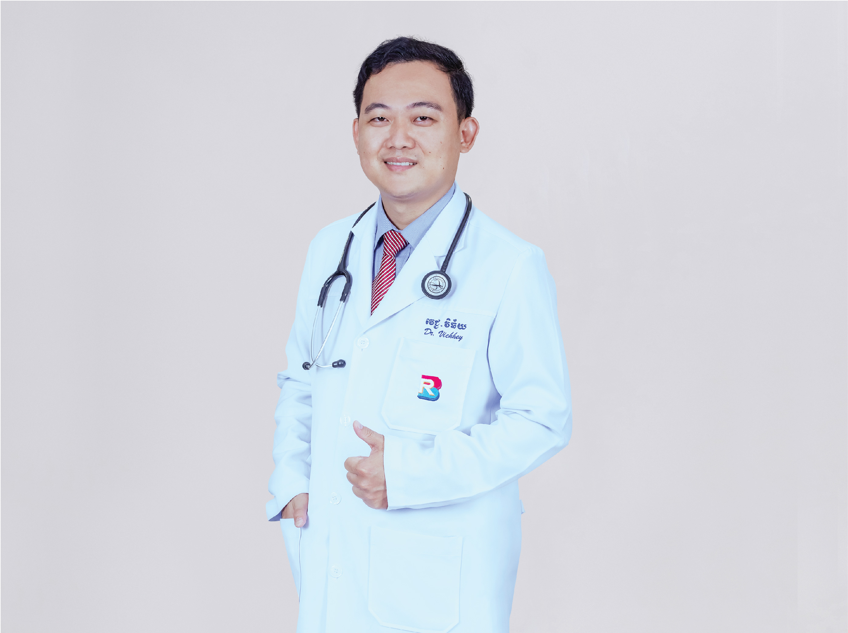 Dr. To Vichhey