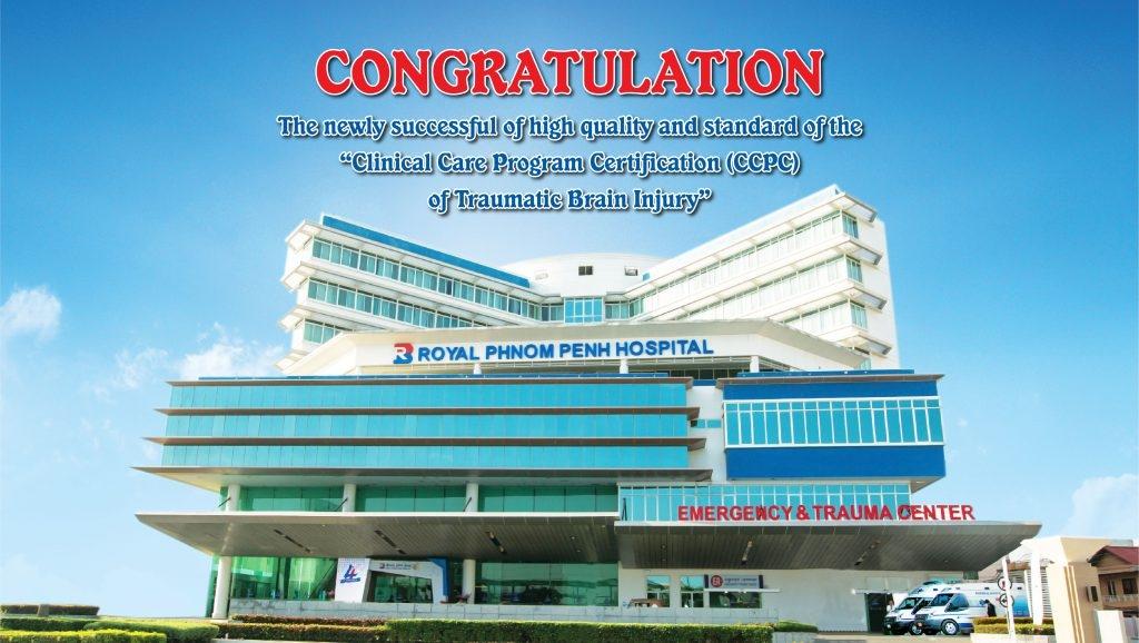 Network Hospital