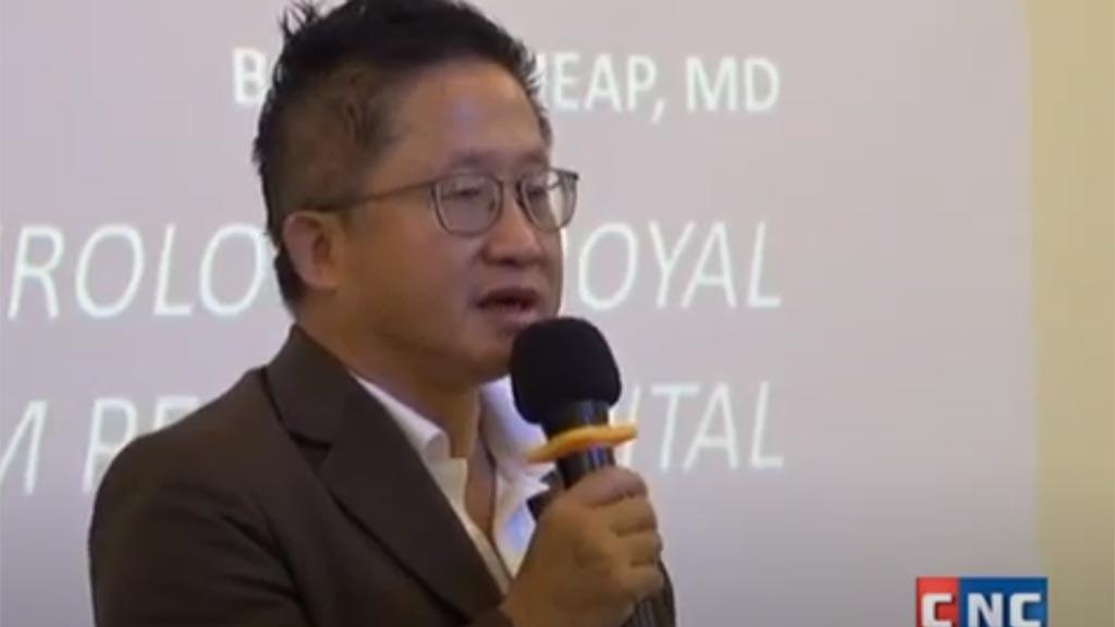 Royal Phnom Penh Hospital_ESWL News by CNC TV